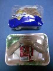にゃんこ 公式ブログ/香り松茸、味しめじ 画像1
