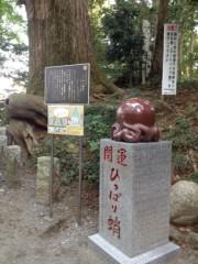 にゃんこ 公式ブログ/ぶらりハイキング高尾山 画像2