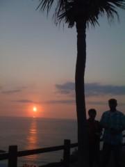 にゃんこ 公式ブログ/奄美大島、観光してきたよ。 画像1