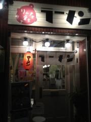 にゃんこ 公式ブログ/レモンラーメン 画像1