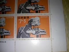 にゃんこ 公式ブログ/寄付金付き切手 画像1