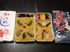 にゃんこ 公式ブログ/かにめし食べ比べ・・・ 画像1