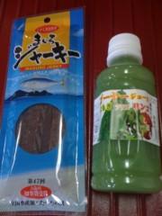 にゃんこ 公式ブログ/沖縄らしく 画像1