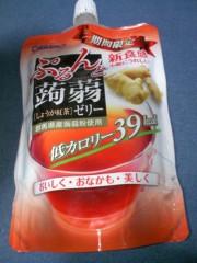 にゃんこ 公式ブログ/「ぷるん」と 画像1