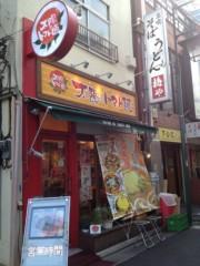 にゃんこ 公式ブログ/トマトラーメン 画像2