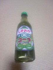 にゃんこ 公式ブログ/茶コーラ買ってきたよ 画像1