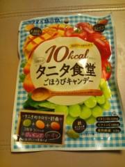 にゃんこ 公式ブログ/タニタご褒美キャンディー 画像1