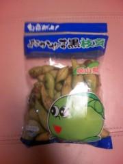 にゃんこ 公式ブログ/作州黒枝豆なのだ 画像1