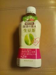 にゃんこ 公式ブログ/生豆茶飲みました。 画像1