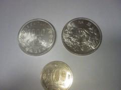 にゃんこ 公式ブログ/1000円玉大きいのにゃ 画像1