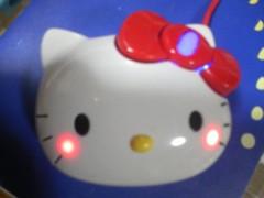 にゃんこ 公式ブログ/キティちゃんのマウス 画像1