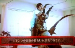 石井智也 公式ブログ/怪獣をマッサージ 画像2
