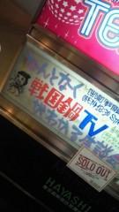 石井智也 公式ブログ/ロフトプラスワン 画像1