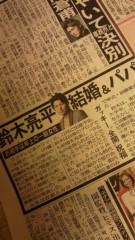 石井智也 公式ブログ/めでたい〜25 日目終了〜 画像1