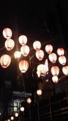 石井智也 公式ブログ/赤提灯 画像1