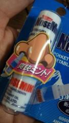 石井智也 公式ブログ/鼻スースースー 画像1