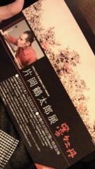 石井智也 公式ブログ/片岡鶴太郎展 画像1