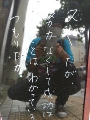 石井智也 公式ブログ/そのつもり 画像1