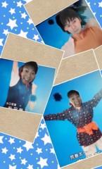 石井智也 公式ブログ/1111 画像1