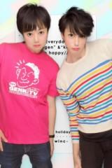 石井智也 公式ブログ/11月7日のG-studioゲスト出演決定! 画像2