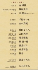 石井智也 公式ブログ/浪漫舞台『走れメロス』〜文豪たちの青春〜 画像3