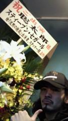 石井智也 公式ブログ/マジセガール 画像1