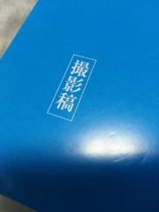 石井智也 公式ブログ/楽屋の神様終了 画像1