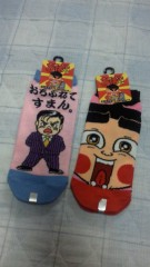石井智也 公式ブログ/オシャレは足下から 画像3