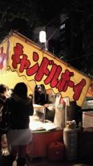 石井智也 公式ブログ/ひみつの花園 画像1
