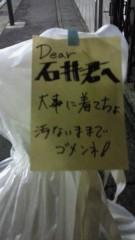 石井智也 公式ブログ/ライダース 画像1
