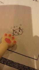 石井智也 公式ブログ/ニャーン 画像3