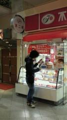 石井智也 公式ブログ/ロックでミルキー 画像1