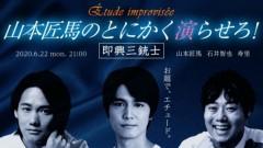 石井智也 公式ブログ/タイムシフトで見てくださいね♪ 画像1