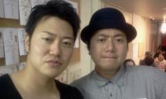 石井智也 公式ブログ/ブラザー 画像3