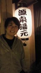 石井智也 公式ブログ/温泉行ってきた 画像3
