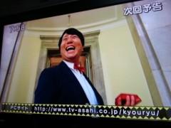 石井智也 公式ブログ/来週のキョウリュウジャー 画像2