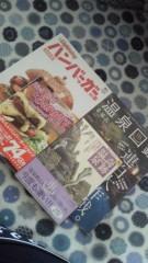 石井智也 公式ブログ/バーガー温泉 画像1