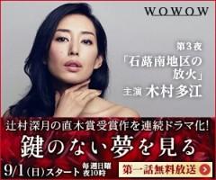 石井智也 公式ブログ/明日オンエアのお知らせ 画像1