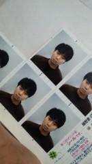 石井智也 公式ブログ/証明写真 画像1