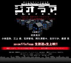 石井智也 公式ブログ/オールキャスト発表 画像1
