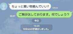 石井智也 公式ブログ/乗っ取り疑惑のやつ 画像1