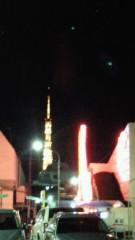 石井智也 公式ブログ/歴史の勉強 画像1