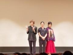 石井智也 公式ブログ/恋するふたり完成披露イベント 画像1