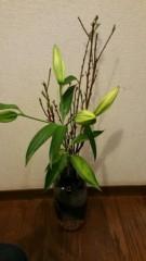 石井智也 公式ブログ/花は買いなさい 画像1