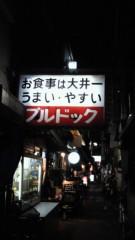 石井智也 公式ブログ/七人の侍 画像1
