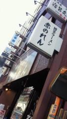 石井智也 公式ブログ/赤 画像1