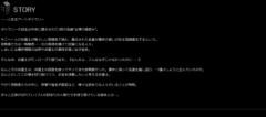 石井智也 公式ブログ/オールキャスト発表 画像2