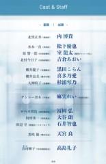 石井智也 公式ブログ/舞台『ドクター・ブルー』〜いのちの距離〜 画像1