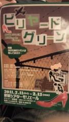 石井智也 公式ブログ/新宿にて 画像1