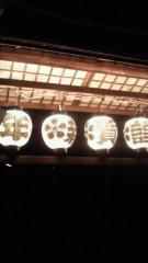 石井智也 公式ブログ/初詣 画像3